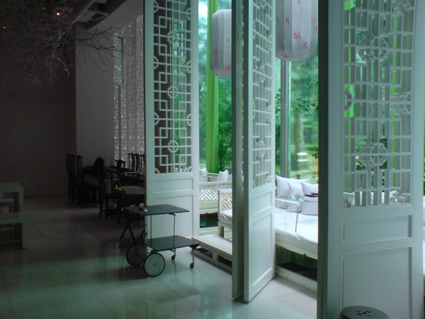 The Green-T. House in Beijing.